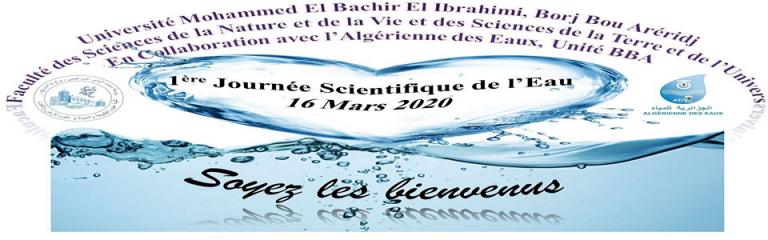 1 ére Journée Scientifique de L'Eau 16 Mars 2020